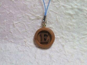 アルファベットのストラップ・Eの画像