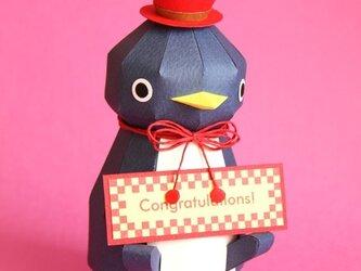 おめでたペンギン!の画像