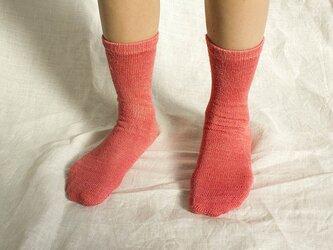 冷え取り 子供用 絹  靴下草木染(茜染め)の画像