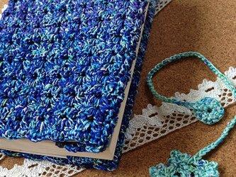 かぎ針編みのブックカバー2【オーダー品】の画像