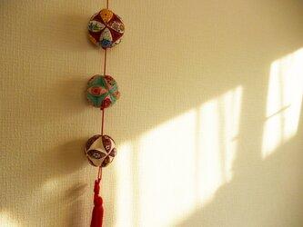 七宝まり の一連飾りの画像