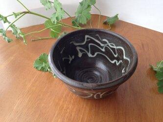 黒土の小鉢の画像