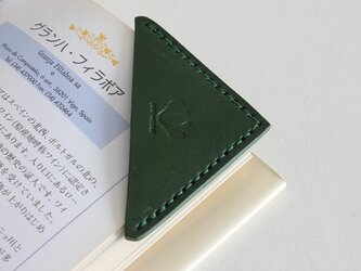 ブックマーカー / 緑の画像