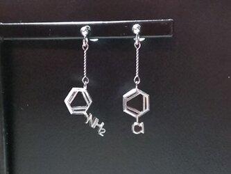 化学式アクセサリー®片耳(イヤリング変更可)の画像