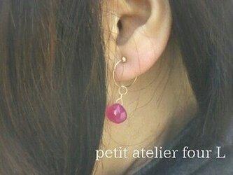 ピンクカルセドニーのマロンカットネックレス cosetteの画像