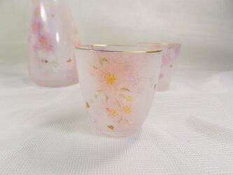 桜ふわり・ミニグラスの画像