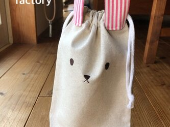 うさぎ巾着袋(給食袋などに)ピンクボーダー※送料無料の画像