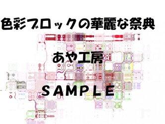 2015.01 CG画集28(POSTCARD)の画像