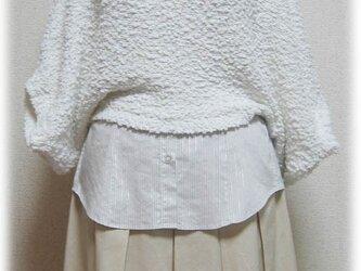 シャツを重ねたスカート の画像
