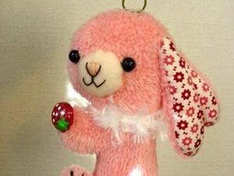 うさぎのチャーム(ピンク)の画像