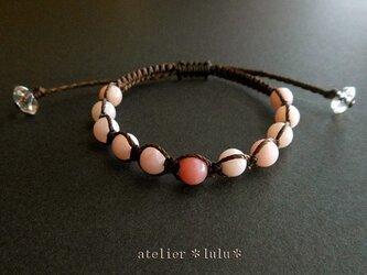 桃色オパールのブレスレットの画像