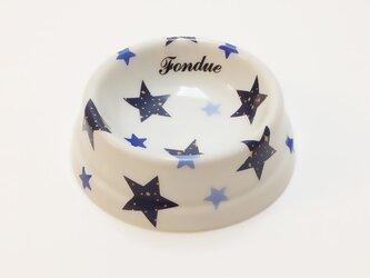 【SOLD】星いっぱいペットフードボウル(お名前入り)の画像