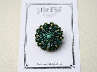 ビーズ刺繍のボタン no.1509の画像