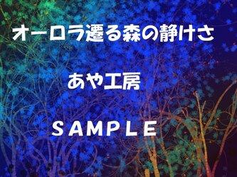 2015.01 CG画集29(POSTCARD)の画像