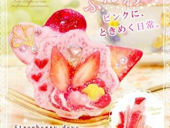 リング 苺デザイン の画像
