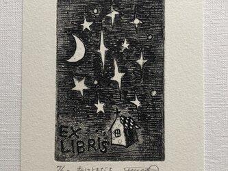 exlibris(蔵書票) 銅版画「夜は友だち」の画像