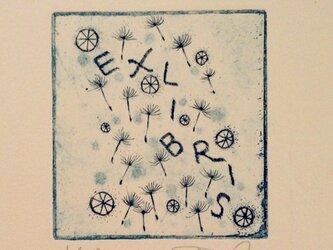 exlibris(蔵書票) 銅版画「たんぽぽ」の画像