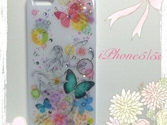 iPhone5/5s用ケース フェアリーの画像