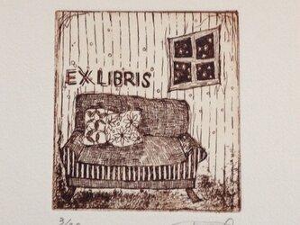 exlibris(蔵書票) 銅版画「冬のソファ」の画像