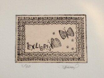 exlibris(蔵書票) 銅版画「二匹の蝶」の画像