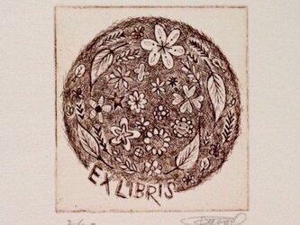 exlibris(蔵書票) 銅版画「言の葉」セピアの画像