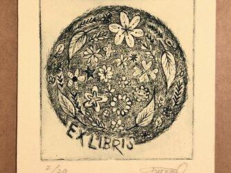 exlibris(蔵書票) 銅版画「言の葉」グリーンの画像