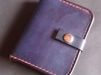 カードポケット付き小銭入れ1(紺)の画像