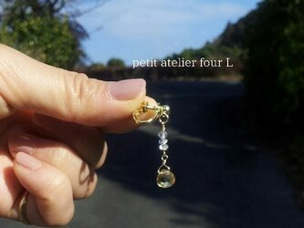 シトリンのマロンカットイヤリング Fleur(フルール)の画像