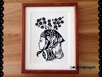 花の切り絵「わすれな草」の画像