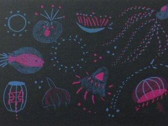 ポストカード 深海(黒) 2枚の画像