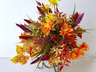 Sunflower Bouquetの画像