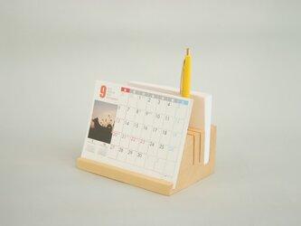 「ひば」  カレンダー立て・ペン-メモ立て  /JA2[注文制作]の画像