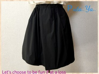 【送料無料】 タフタギャザースカートの画像