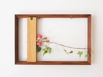 木の花器[フラワーフレーム]ウォルナット(長方形)の画像