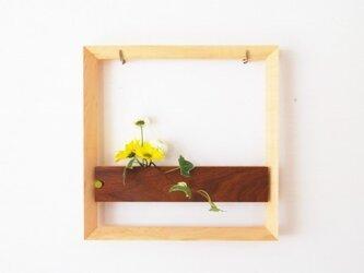 木の花器[フラワーフレーム]メープル(正方形)の画像