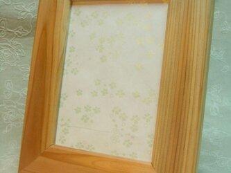 熊野産杉の額縁・2Lサイズのフォトフレームの画像