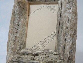流木の額・フォトフレーム・葉書きサイズになります(2)の画像