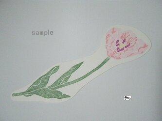 しおり〈チューリップ-3〉の画像