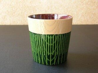 ケヤキ・フリーカップ/白・緑ツートーンの画像