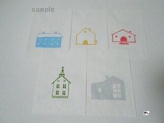 紙バッグセット〈House-1〉の画像