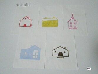 紙バッグセット〈House-2〉の画像