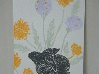 葉書〈春の野うさぎ タンポポ-1〉の画像