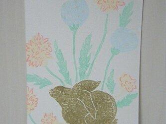 葉書〈春の野うさぎ タンポポ-2〉の画像