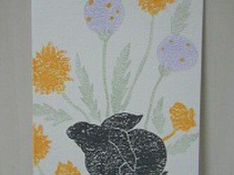 葉書〈春の野うさぎ タンポポ-3〉の画像