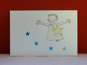 postcard kidsの画像