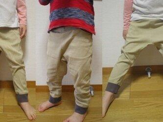 【型紙】裾リブ切替9分丈サルエルパンツ90-130 KIDSサイズ K008-PT14の画像