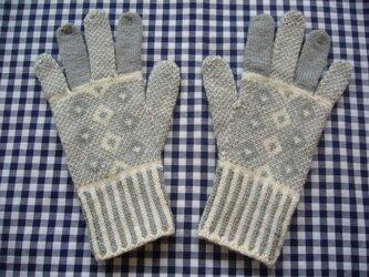 ◆◇北欧模様の編み込み手袋◇◆(ライトグレー)の画像