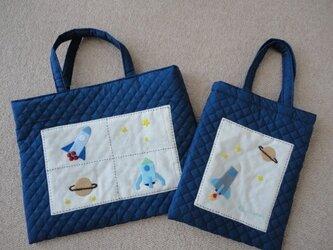 【入園,入学準備】男の子用子供用手提げかばん・お稽古バッグの画像