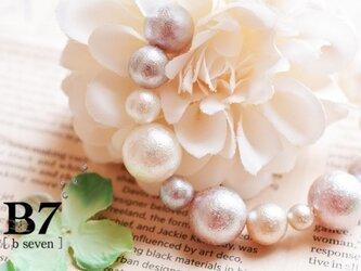 エアリーライトパール 泡のブレスレットの画像