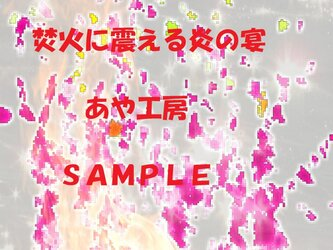 2015.02 CG画集32(POSTCARD)の画像